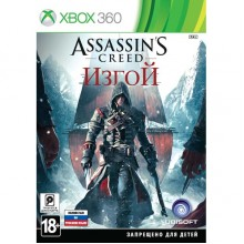 Assassin s Creed Изгой [Xbox 360, русская версия] б/у