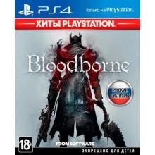 Bloodborne: Порождение крови [PS4, русские субтитры] б/у