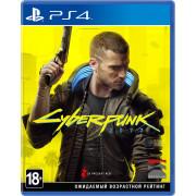 Cyberpunk 2077 [PS4, русская версия] б.у