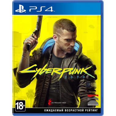 Cyberpunk 2077 [PS4, русская версия]