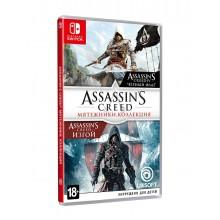 Assassin's creed Мятежники Коллекция б.у [ русская версия]