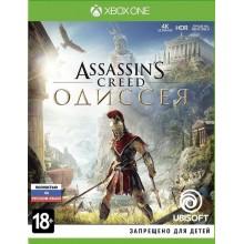 Assassin s Creed Одиссея [Xbox One, русская версия] б/у