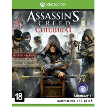 Assassin's Creed Синдикат [Xbox One, русская версия] б/у