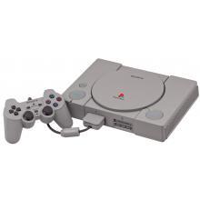 SONY PlayStation 1 + чип + диск (б/у)