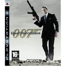 007 Квант милосердия [PS3, русская версия] б/у