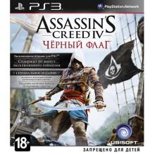 Assassin's Creed IV: Черный флаг [PS3, русская версия] б/у