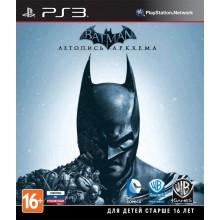 Batman: Летопись Аркхема  [PS3, русская версия] б/у