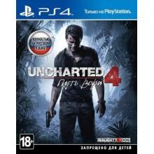 Uncharted 4 [PS4, русская версия] б/у