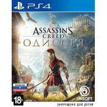 Assassin's Creed Одиссея [PS4, русская версия] б/у