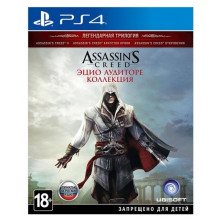 Assassin's Creed The Ezio Collection [PS4, русская версия] б.у