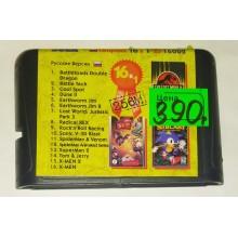 """Картридж для Sega """"16 in 1"""""""