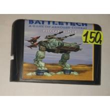 """Картридж для Sega """"Battletech"""""""