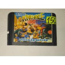 "Картридж для Sega ""Bare Knuckle 2"""