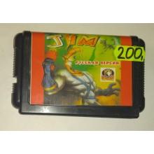 """Картридж для Sega """"Earthworm Jim"""""""