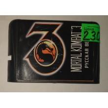 """Картридж для Sega """"Mortal Kombat 3"""""""